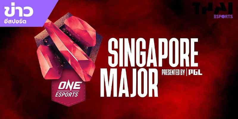 Singapore DOTA 2 Major