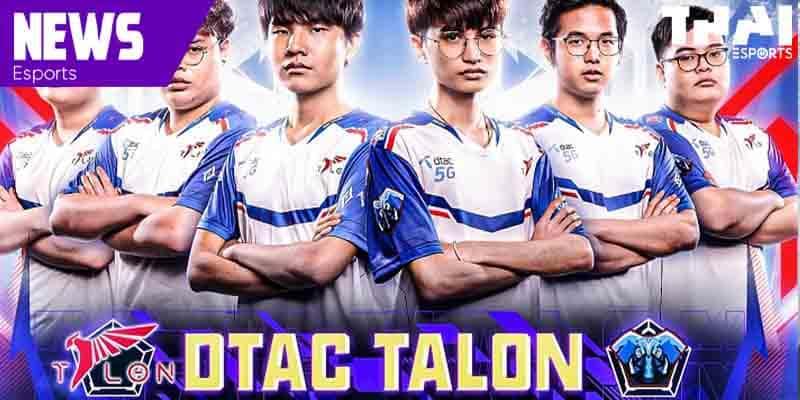 ThaiEsports VIDEO